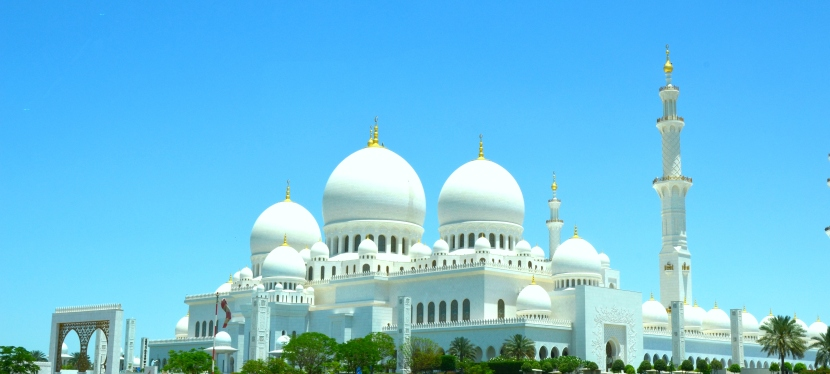 The World of Abu Dhabi