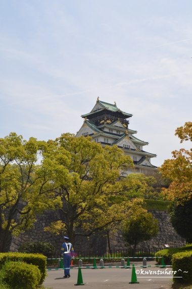 Osaka Castle Tower from North Gate