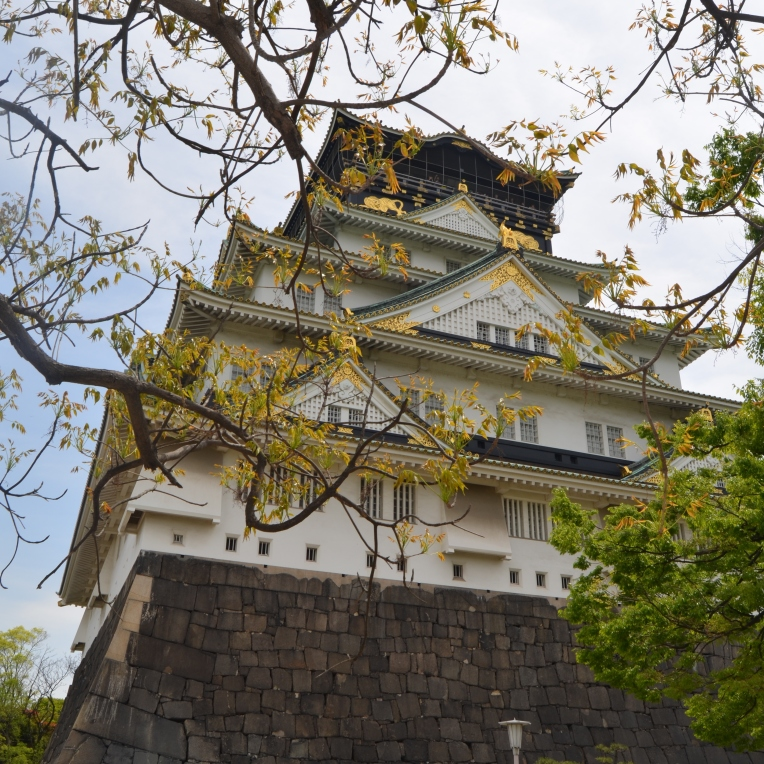 Osaka Castle Tower, Japan