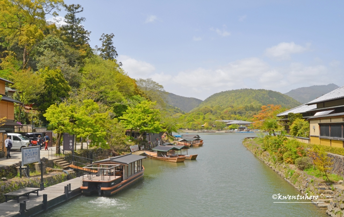 The Untold Wonders of Arashiyama